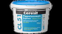 Мастика однокомпонентная для гидроизоляции церезит  ExpressСL 51