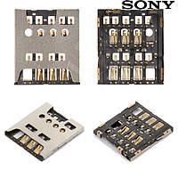Коннектор SIM-карты для Sony Xperia S LT26i, оригинал