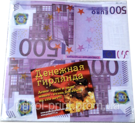 Сувенір антикризисна євро-гірлянда - Прикол-Принт в Киеве