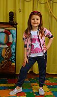 Красивый детский спортивный костюм Котики для принцесы
