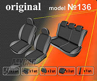 EMC-Elegant Авточехлы на сиденья Renault Kangoo, фото 1