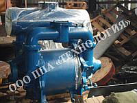 Насос ВВН2-50, ВВН2-50м вакуумный водокольцевой в сборе