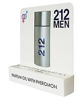 Мини парфюм с феромонами Carolina Herrera 212 Men (Каролина Херрера 212 Мен) 5 мл