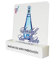 Мини парфюм с феромонами Davidoff Cool Water Woman (Давидофф Кул Вотэ Вумэн)
