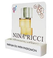 Мини парфюм с феромонами Nina Ricci Premier Jour (Нина Риччи Премьер Жур) 5 мл