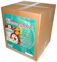 Сушилка для овощей и фруктов ВЕТЕРОК-2 ЕСОФ-0,6/220 произ-ва г.Барнаул постоянно оптом и в розницу,Харьков
