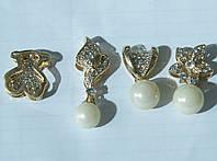Кулончики с жемчугом , подвески без цепочек 12 шт в упаковке. 199