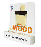 Мини парфюм с феромонами DSquared2 She Wood (Дискваред Ши Вуд) 5 мл