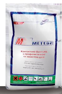 Фунгицид / фунгіцид  Метеор (Чемпион) гидроокись меди 770 г/кг, овощные и плодовые культуры