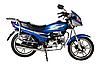 Мотоцикл Ventus 110 см3! Новый! Увеличенная и усиленная рама! Доставка без предоплаты! Двигатель Alpha (Альфа)