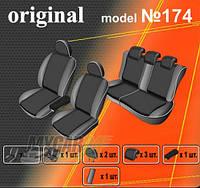 EMC-Elegant Авточехлы на сиденья Seat Altea XL с 2009г