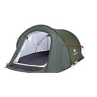 Палатка 2 Seconds Easy Quechua двухместная, темно-зеленая (Быстро раскладывается)