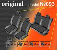 EMC-Elegant Авточехлы на сиденья SsangYong Rexton II, фото 1