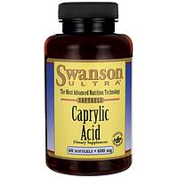 Каприловая кислота, для мочеполовой системы, 600 мг 60 капсул Swanson