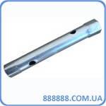 Ключ торцевой трубчатый 08 х 09 мм KT0809ST Стандарт