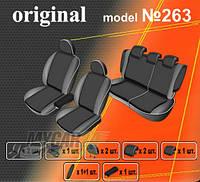 EMC-Elegant Авточехлы на сиденья Volkswagen Golf 6 c 2010г, фото 1