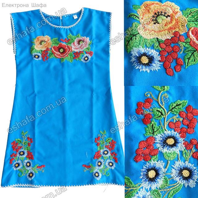 платье детское диана