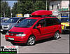 Красные авто аеробокси Terra Drive