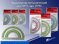 Транспортир  JO 19792 МЕТАЛ. mix
