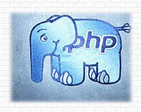 Подушка со слоником PHP, фото 5