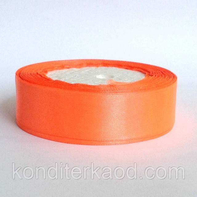 Лента атласная 2,5 см  ярко оранжевый