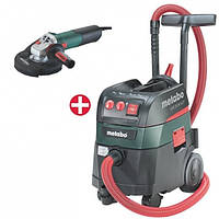Набор Metabo WE 15-125 HD Plus + Metabo ASR 35 M ACP