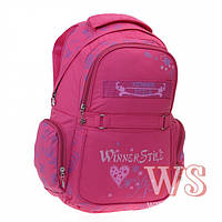Вместительный школьный рюкзак для девочки