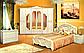 Спальня Олимпия4Д  (Радика Беж) Миромарк, фото 2