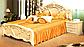 Спальня Олимпия4Д  (Радика Беж) Миромарк, фото 3