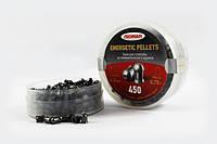 Пули Люман 0,75 г круглоголовые Energetic pellets, пластиковая упаковка 450 шт