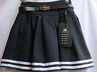 Школьная юбка-солнышко для девочек (20-25: Китай, 2 цв./ 1 цв.уп) Купить оптом Украина