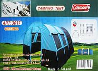 Палатка 4-х местная Coleman 3017 (Польша), фото 1