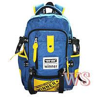 Удобный школьный рюкзак для мальчика