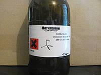 Метиламин раствор 40%