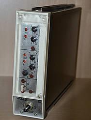 Прибор контроля пламени Ф34.2 и Ф34.3, Ф24.2