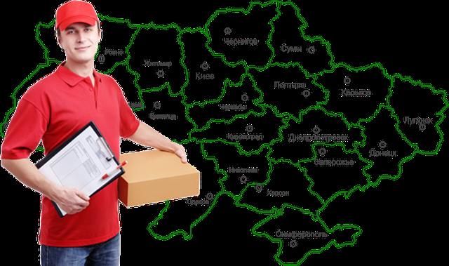 Работаем по всей Украине!
