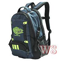 Школьный рюкзак для мальчика широкий выбор