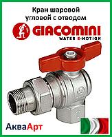 """GIACOMINI Кран шаровой угловой полнопроходной с отводом 1/2""""F x 1/2""""M (R789X003)"""