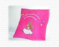 Подушка з Принцесою і написом рожева, фото 5