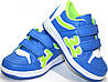 Детские брендовые кроссовки от ТМ Renda 25p., фото 3