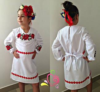 Школьное платье вышиванка белое (мм-636)