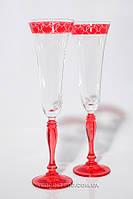 Свадебные бокалы Богемское стекло с красными вставками