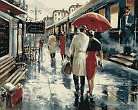 Раскраски по номерам 40×50 см. Прогулка под дождем