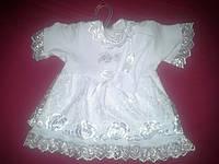 Праздничное платье для новорожденных