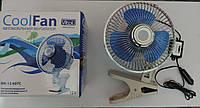 Вентилятор автомобильный с пультом управления на прищепке., фото 1