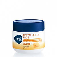Интенсивно увлажняющий крем для лица с пчелиным маточным молочком, 100 мл