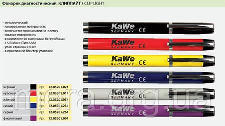Диагностический фонарик KaWe ClipLight, фото 2