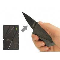 Нож-кредитка Card Sharp - это удобный предмет, как в турпоходах, так и в повседневной жизни