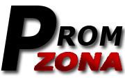 PromZona - отопление, водоснабжение, канализация