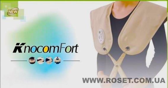 Массажер для мышц плеч, спины и шеи KnocomFort